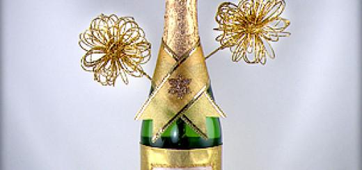 bottle_2012